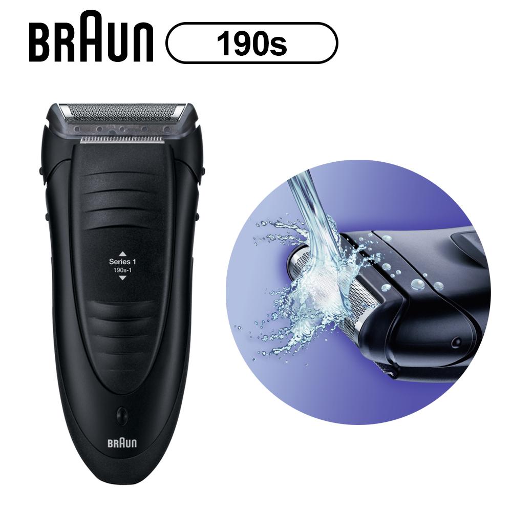 德國百靈 BRAUN 1系列舒滑電鬍刀190s