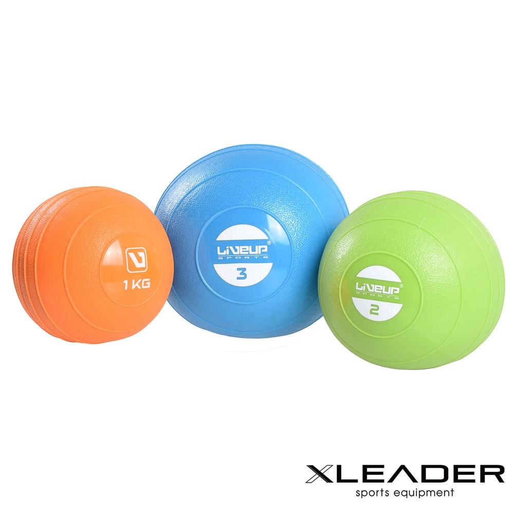 Leader X 全身肌力訓練 手握軟式重力沙球 藥球 1KG/2KG/3KG