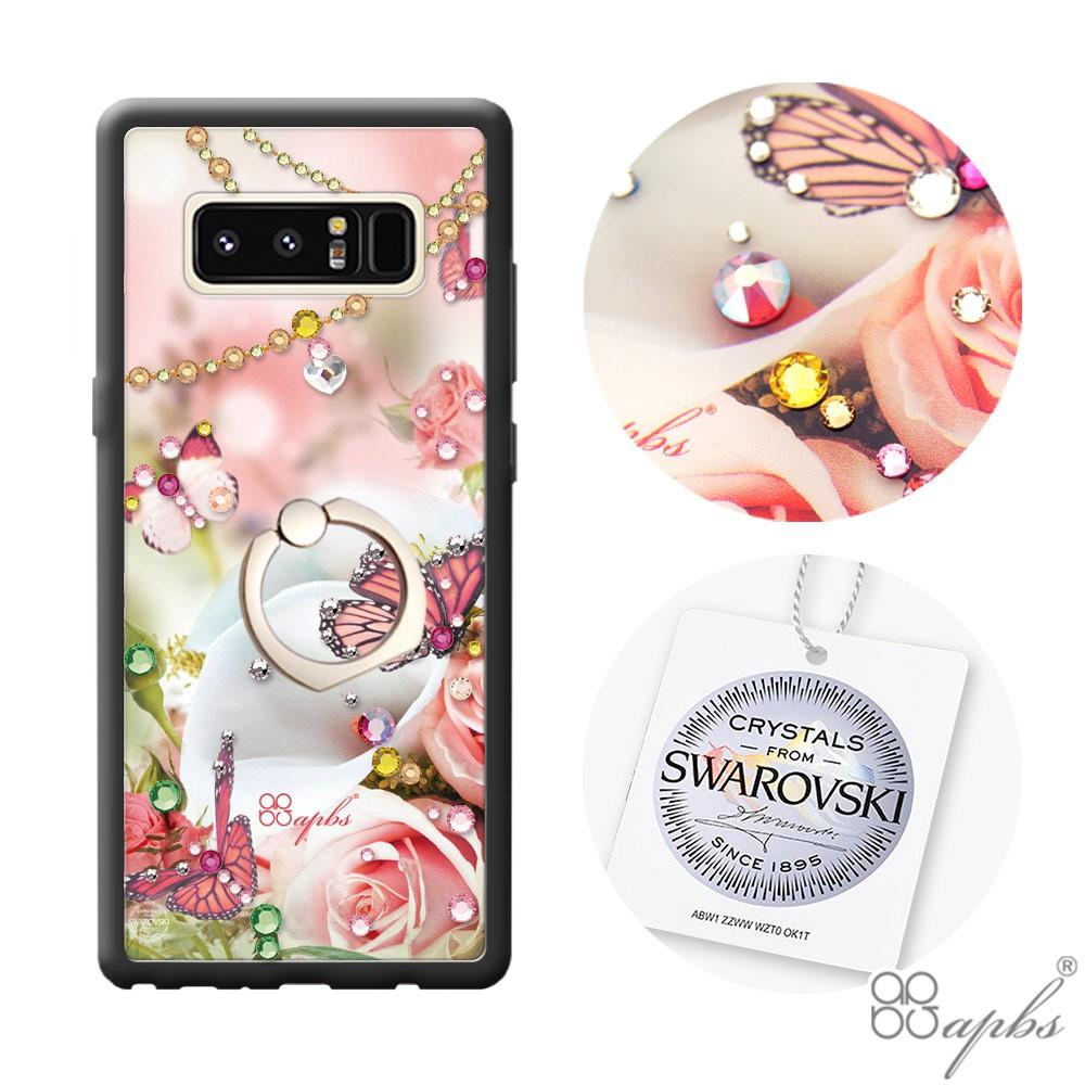 apbs Samsung Galaxy Note8 施華彩鑽減震指環扣手機殼-典雅蝴蝶