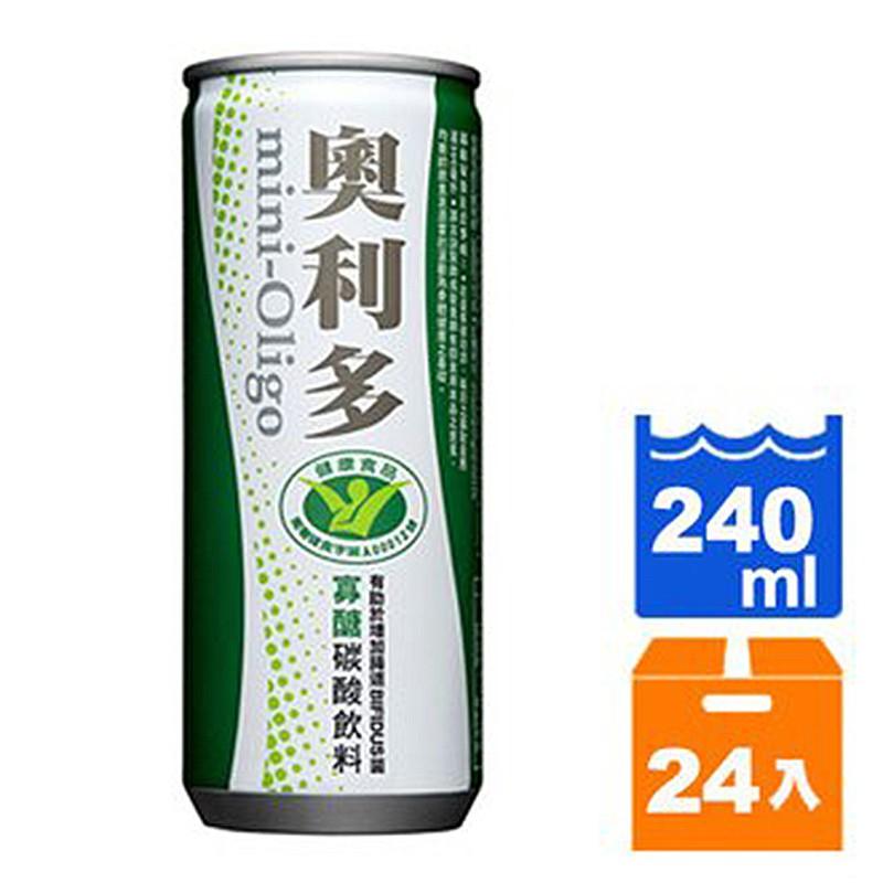 金車 奧利多 寡糖碳酸飲料 240ml (24罐入)/箱【康鄰超市】