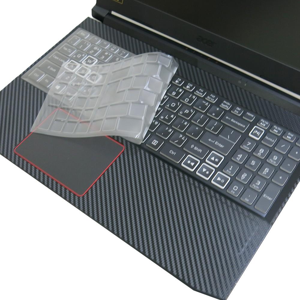 【Ezstick】ACER Nitro5 AN515-55 奈米銀抗菌TPU 鍵盤保護膜 鍵盤膜