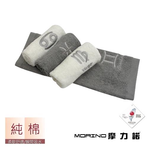 MORINO 個性素色星座方巾【愛買】