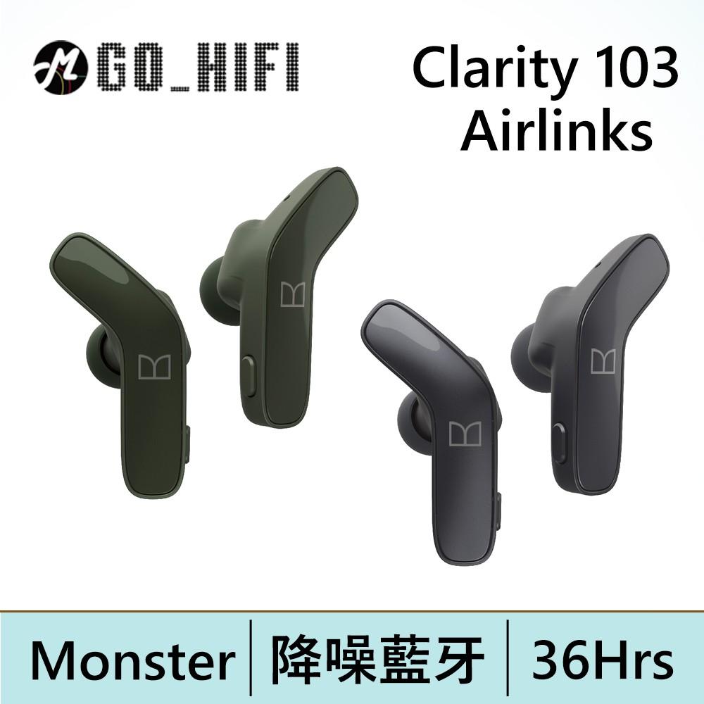 Monster Clarity 103 Airlinks 真無線藍牙耳機 | 強棒電子專賣店