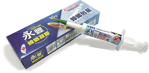 《永豐》蟑螂藥膏/凝膠餌劑10g〈6入〉品名-瑞德蟑螂凝膠餌劑-1(RUEI DE-1)10公克 台灣製造