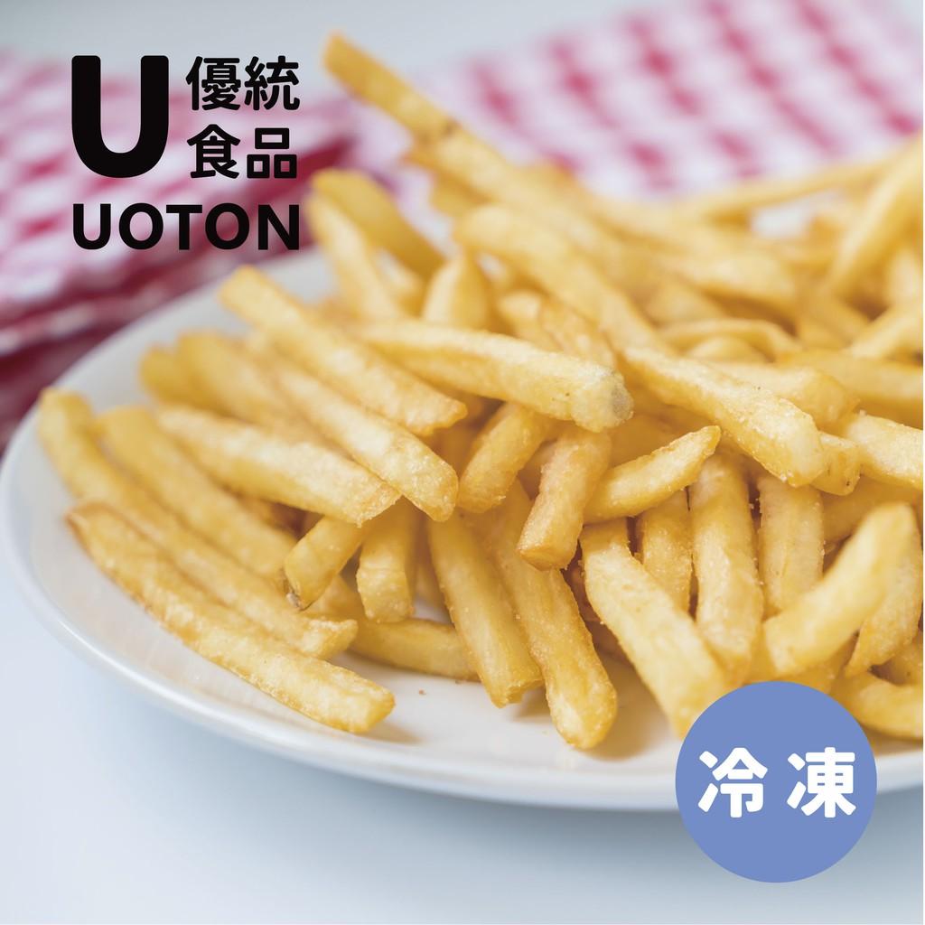 [優統食品]薯條系列 - 1kg/包