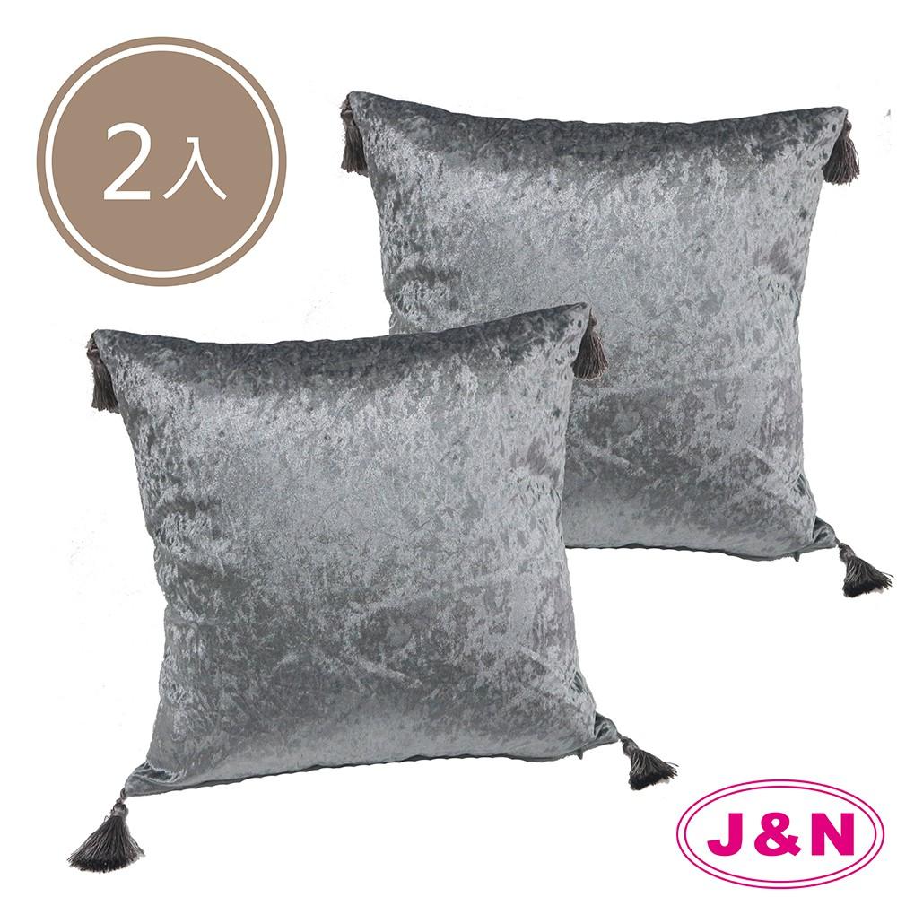 【J&N】閃亮流蘇抱枕-60*60灰(2入/1組)12月社群快閃日