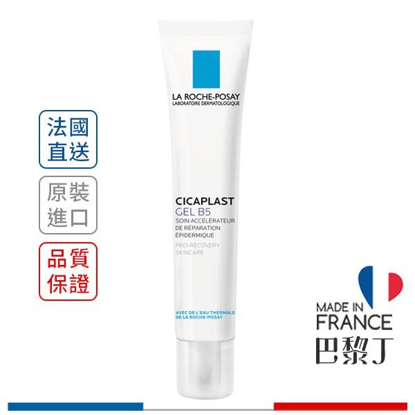 理膚寶水 全面舒痕修復凝膠 舒痕速效修復凝膠 40ml La Roche-Posay【巴黎丁】