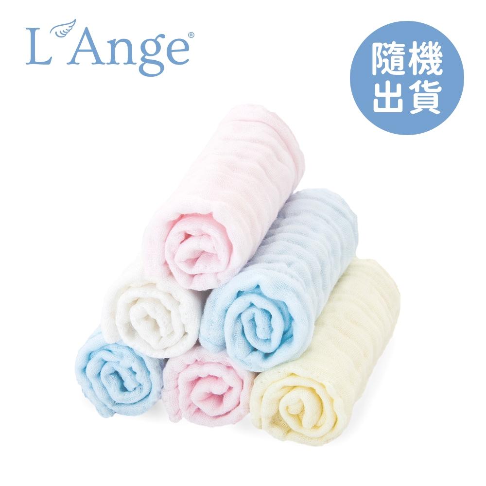 L'Ange 棉之境 純棉紗布小方巾 口水巾 洗澡巾 22x22cm (贈品) 顏色隨機【YODEE優迪嚴選】
