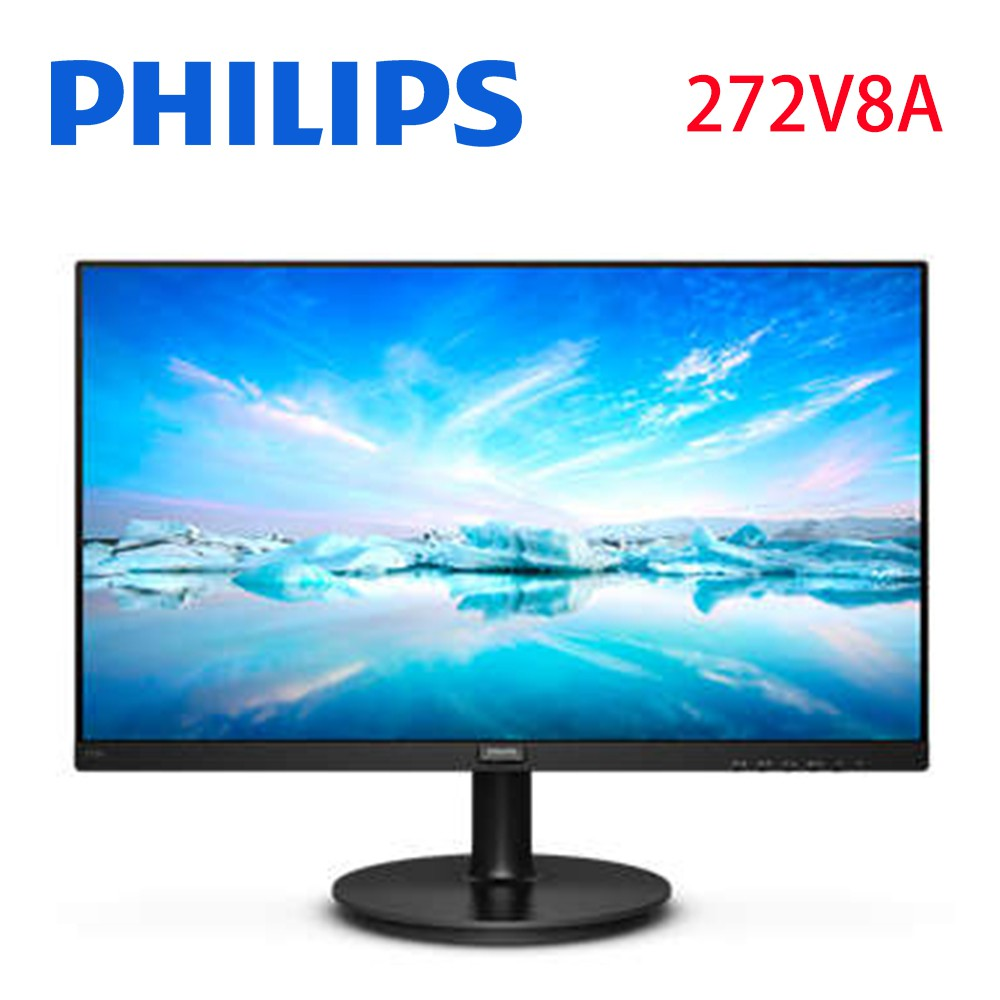 PHILIPS 27型 272V8A IPS 寬螢幕顯示器