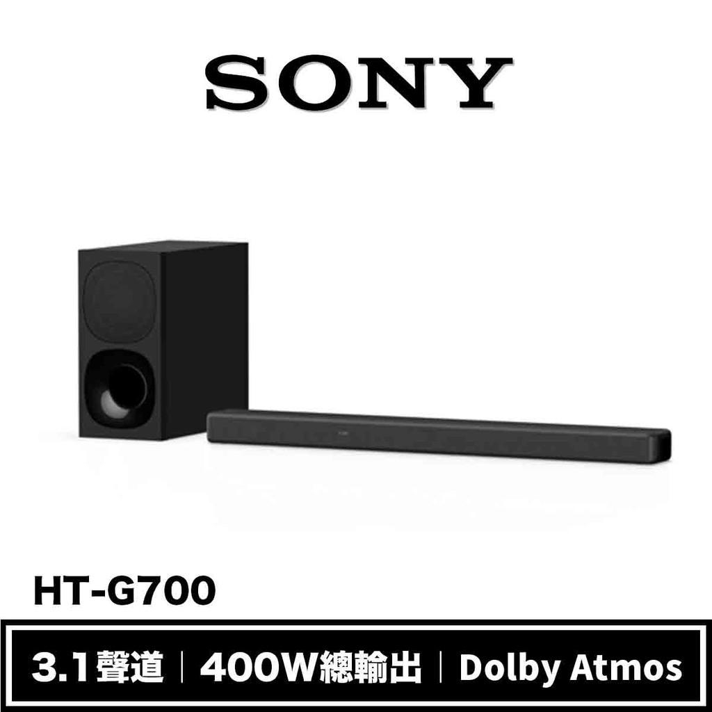SONY HT-G700 3.1聲道 家庭劇院 【限量領券加碼95折起】
