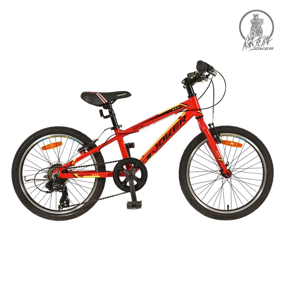 【傑克牌自行車】20吋7速-鋁合金-童車-法拉利紅