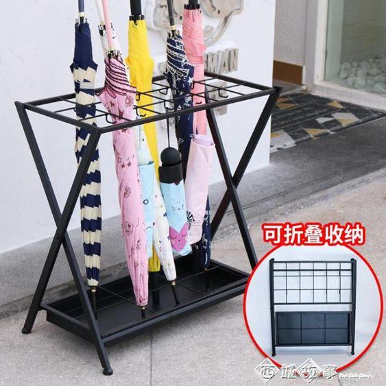 雨傘架家用酒店大堂商用收納架雨傘桶放雨傘的架子瀝水架放傘神器