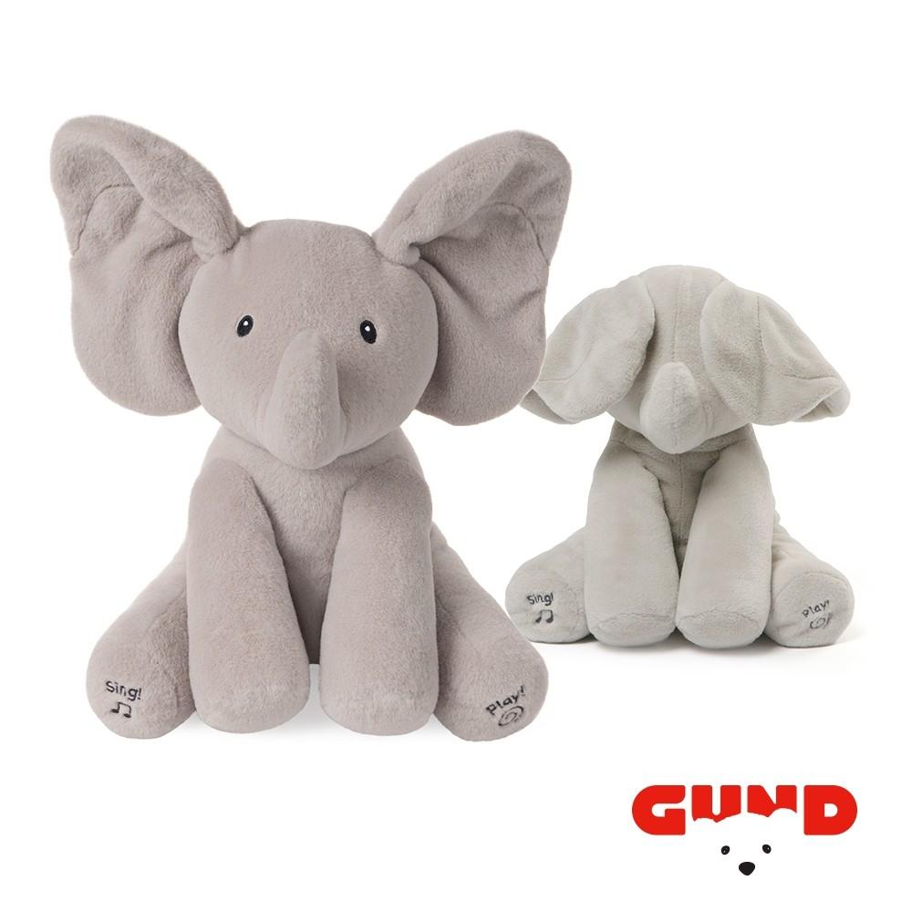 美國GUND 小象躲貓貓互動玩偶安撫玩具/安撫玩偶