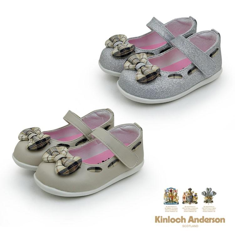 Kinloch Anderson金安德森甜美Q底寶寶學步/公主鞋 - 2色