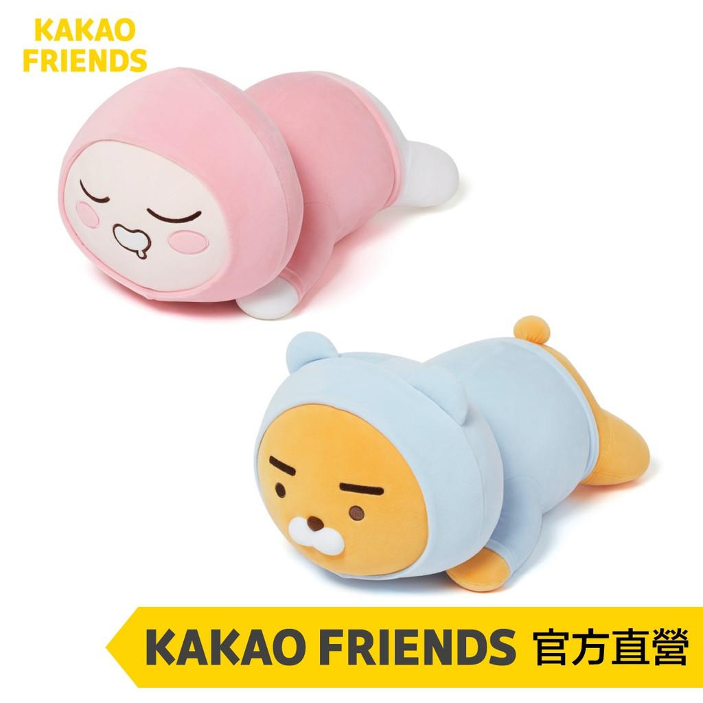 KAKAO FRIENDS 萊恩RYAN 桃子 帽衫抱枕、娃娃、抱枕