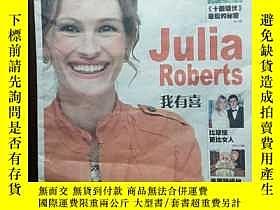 二手書博民逛書店罕見《中國電影報娛樂週刊》創刊號Y117881 出版2004