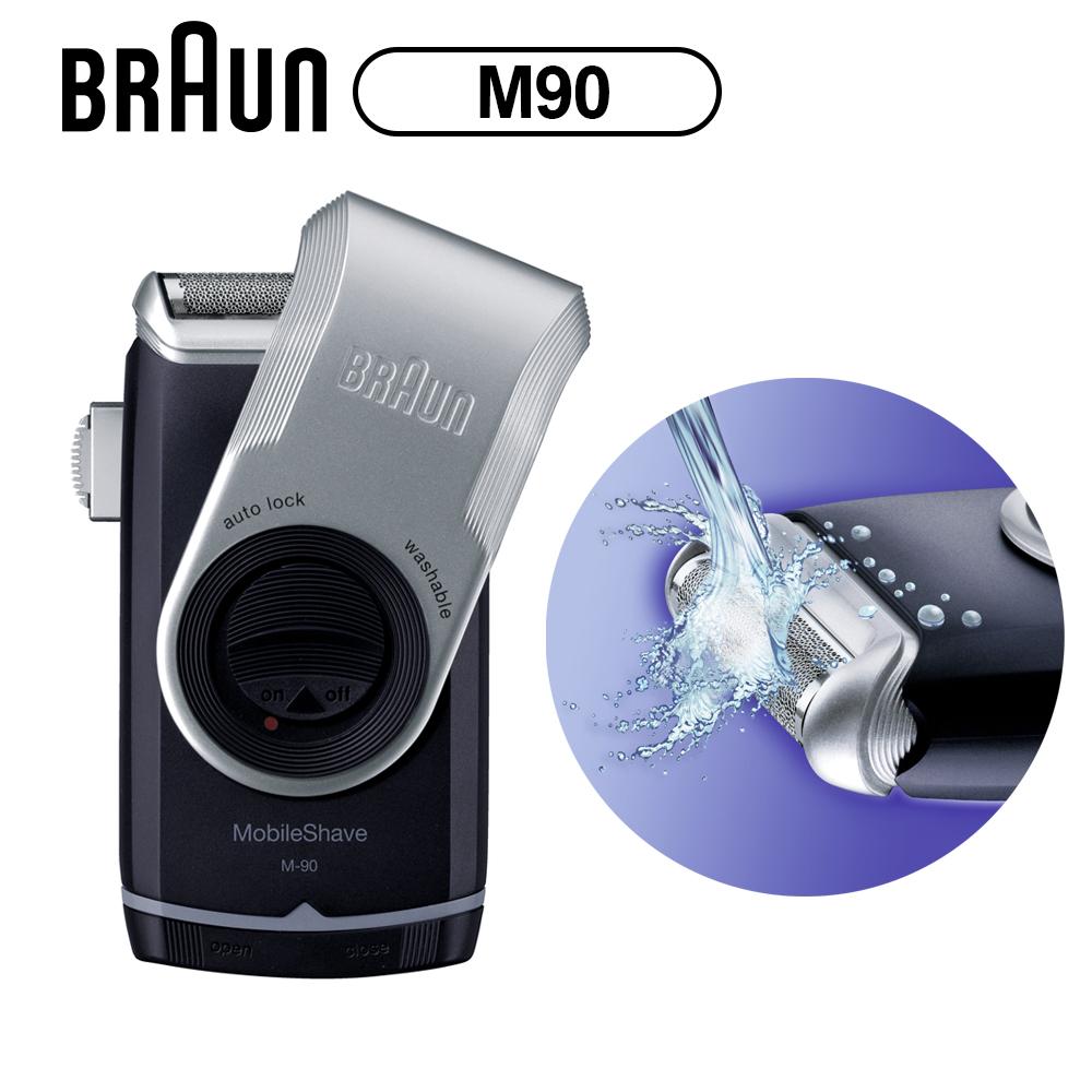 德國百靈 BRAUN M90電池式輕便電鬍刀