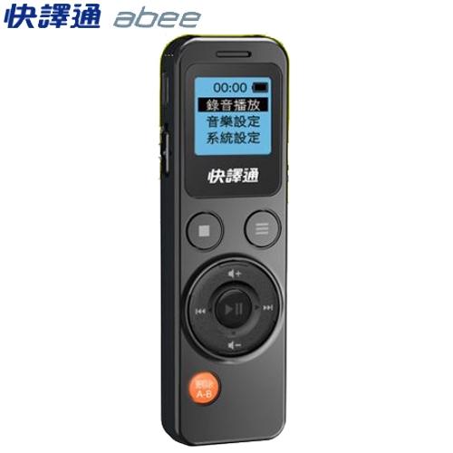 快譯通 8G數位立體聲錄音筆CRM-581【愛買】