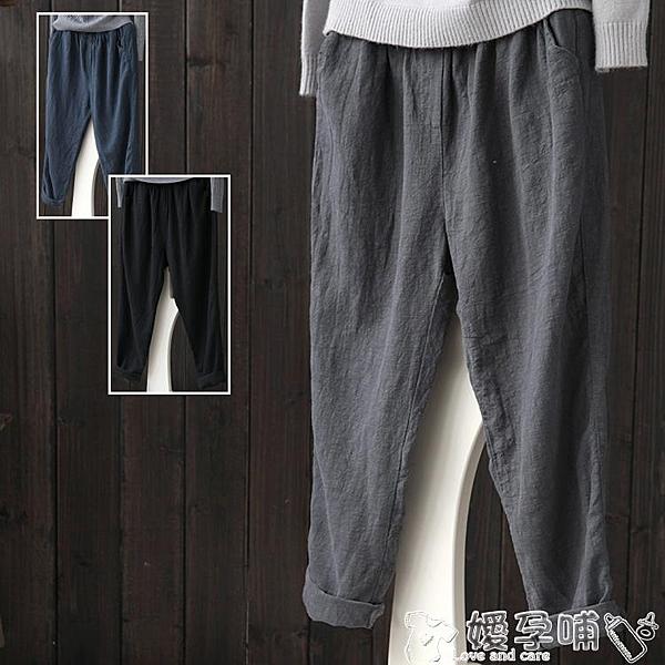 棉麻蘿蔔褲2021夏裝新款棉麻大碼寬鬆九分褲休閒百搭鬆緊腰顯瘦哈倫褲女褲子