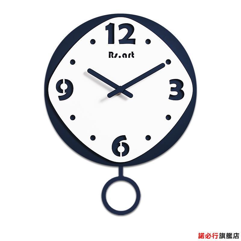 【全館免運】北歐創意掛鐘客廳家用時尚鐘表掛墻現代簡約藝術個性時鐘掛表輕奢 諾必行旗艦店