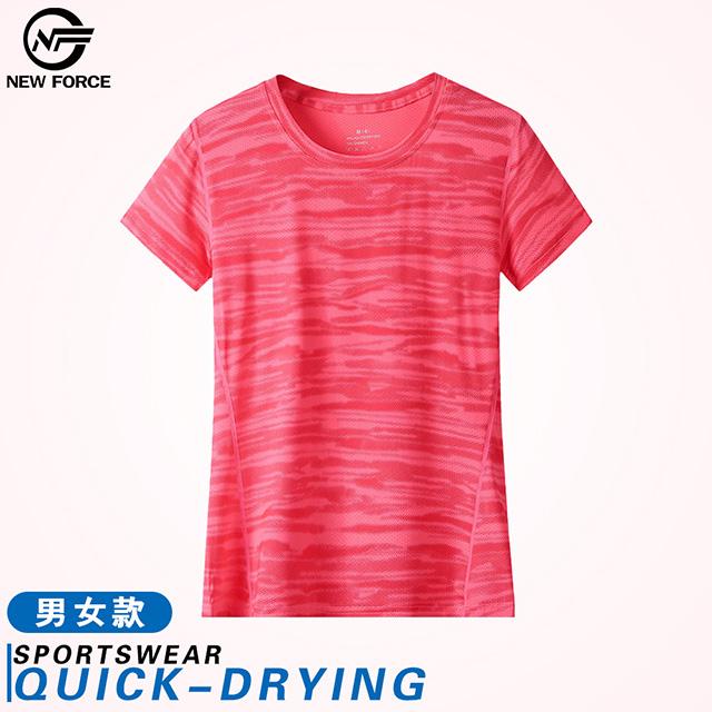 《N.F》迷彩主義涼感透氣吸濕排汗衫 - 女款玫紅色