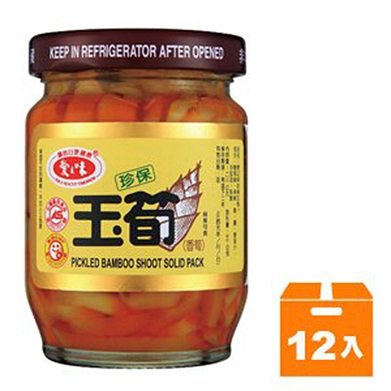 愛之味 珍保玉筍 玻璃罐 120g (12罐)/箱【康鄰超市】