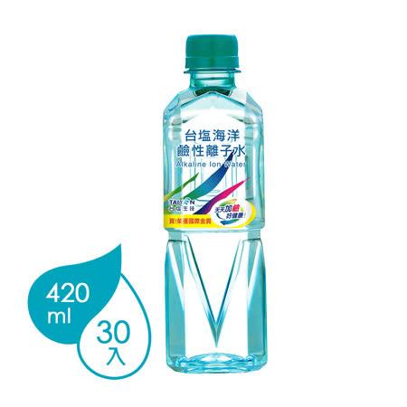 免運費【台鹽】海洋鹼性離子水(420mlx30瓶/箱)
