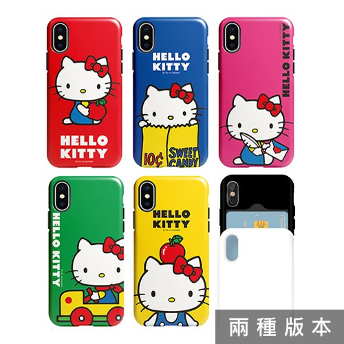 韓國 Kitty 手機殼 雙層/推蓋卡夾│S21 S20 Ultra + S10 S10E S9 S8