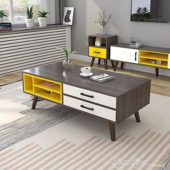 茶幾 北歐茶幾簡約現代創意輕奢電視櫃組合套小戶型ins風客廳桌子家用