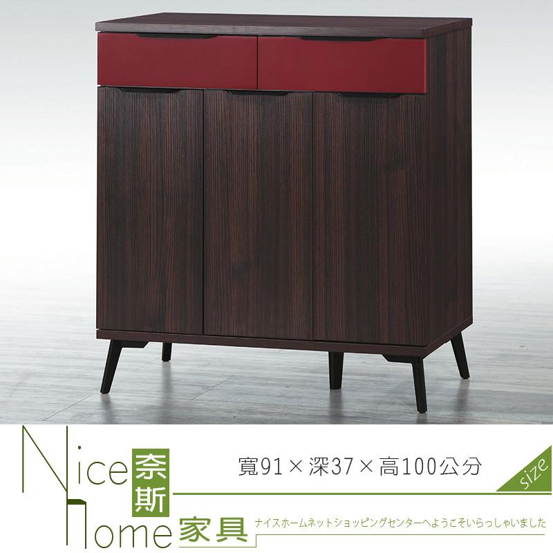 奈斯家具nice135-3-ht 雙色3尺鞋櫃(149)