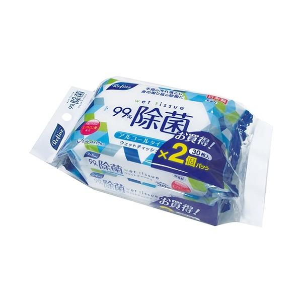 日本 Life-do.Plus Refine 抗菌柔濕巾30抽2包-含酒精(日本製)【麗兒采家】