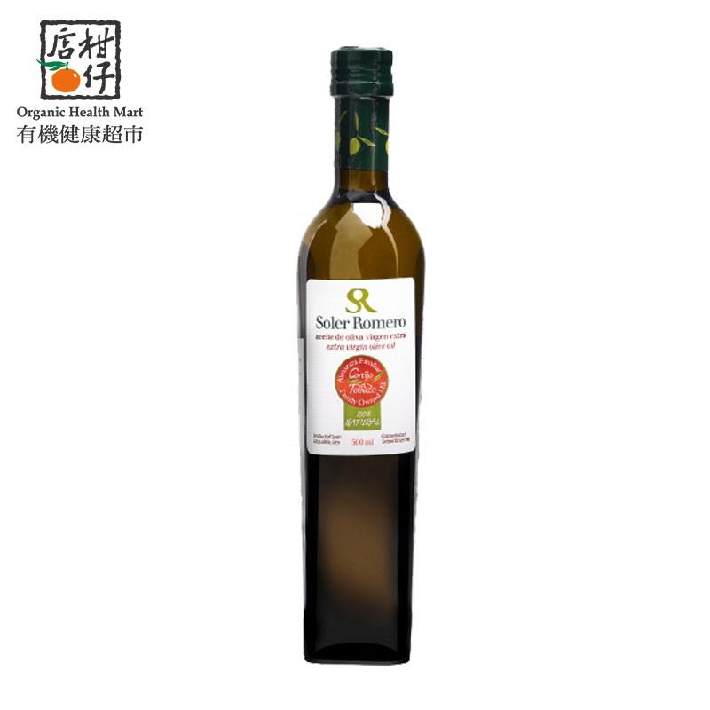 莎蘿瑪百年莊園冷壓初榨橄欖油 (500ml)