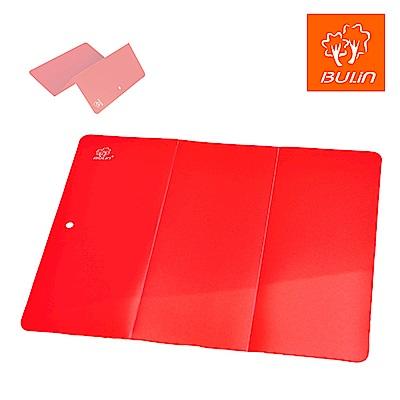 步林BULIN 攜帶型折疊砧板 / 餐墊