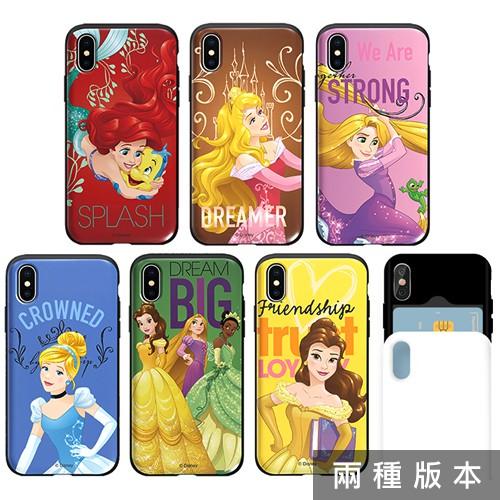 韓國 迪士尼 經典公主 手機殼 雙層/推蓋卡夾│Note20 Ultra + Note10 Note9 Note8