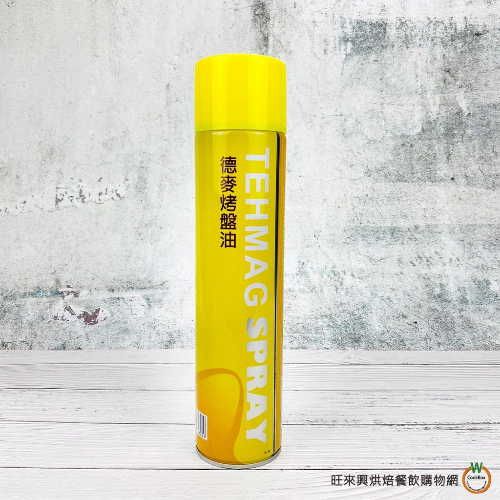 德麥 烤盤油600ml ( 總重:630g ) / 瓶