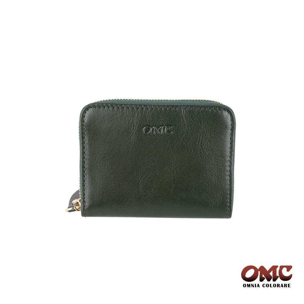 OMC 義大利進口牛皮拉鏈11風琴格皮夾 零錢收納錢包 綠色 OMC95044-16 廠商直送 現貨