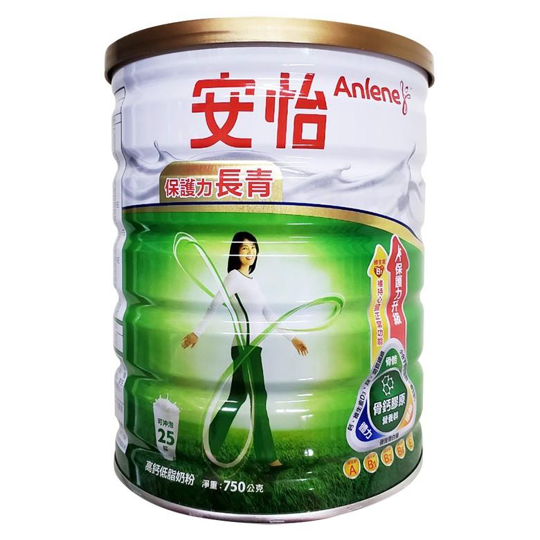 安怡 長青高鈣奶粉-超微鈣(750g/罐)[大買家]