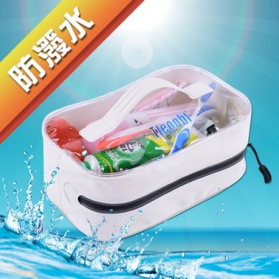 正品Tteoobl T-66T戶外旅行沐浴盥洗防水專用透明收納包