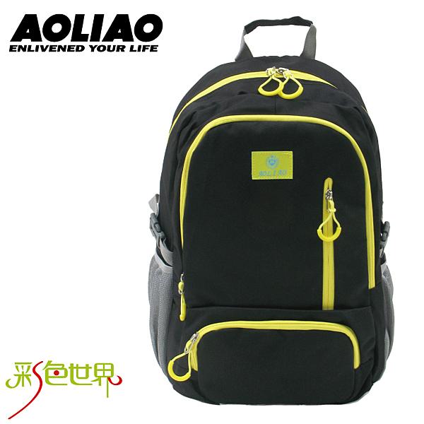 後背包 AOLIAO運動休閒後背包大容量防潑水 8018-02-黑色 彩色世界