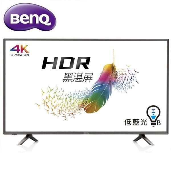 【BenQ】50型4K HDR 連網液晶顯示器(E50-700)