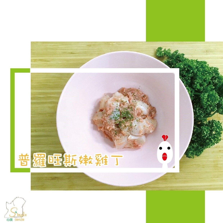 (寵物食品)喵喵塊肉毛童餐-普羅旺斯嫩雞丁(100公克x24包/組)