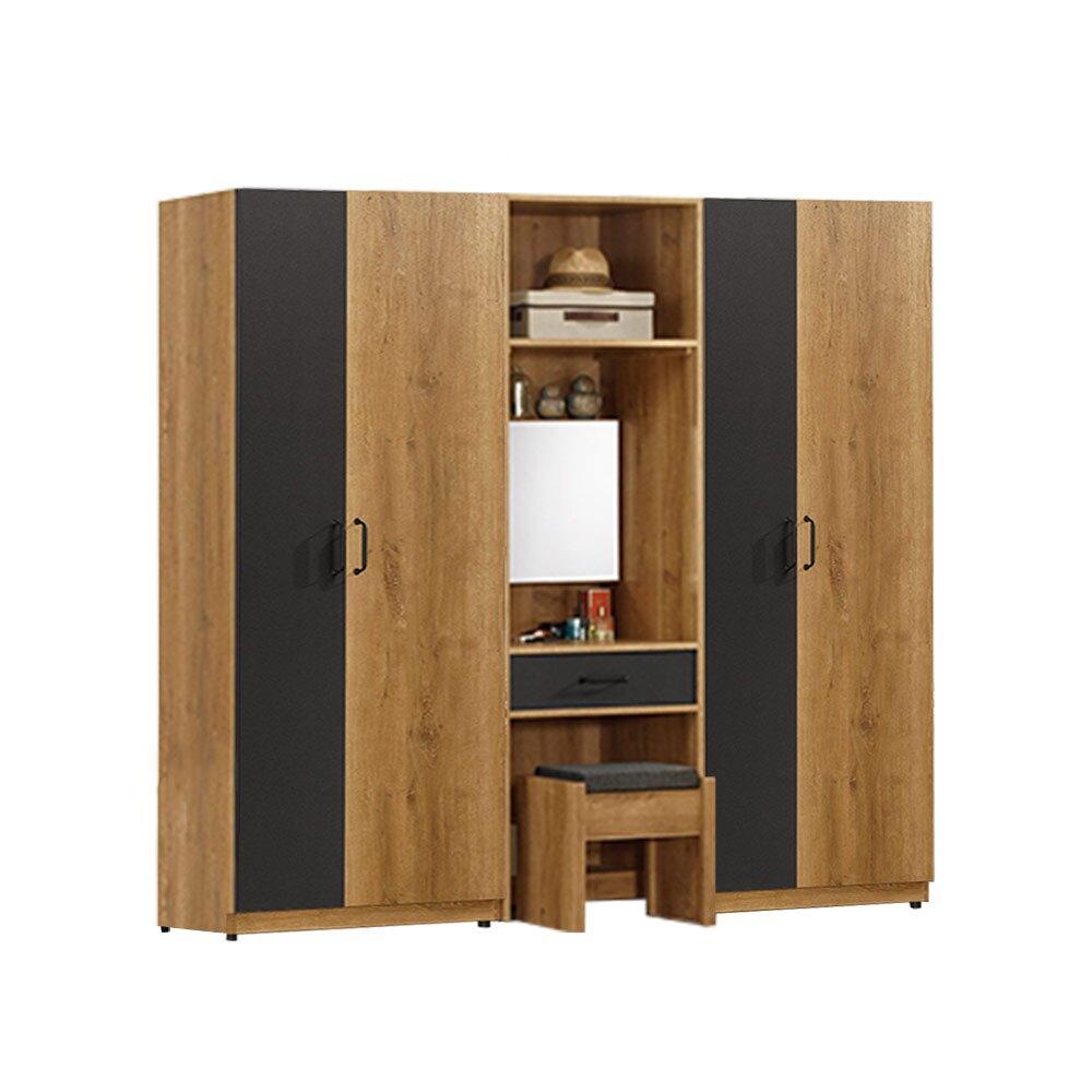 費利斯7尺組合衣櫃/H&D東稻家居-消費滿3千送點數10%