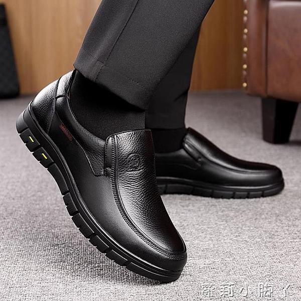 涼皮鞋男士真皮商務中老年人休閒軟底鏤空透氣爸爸涼鞋男鞋子夏季【蘿莉新品】