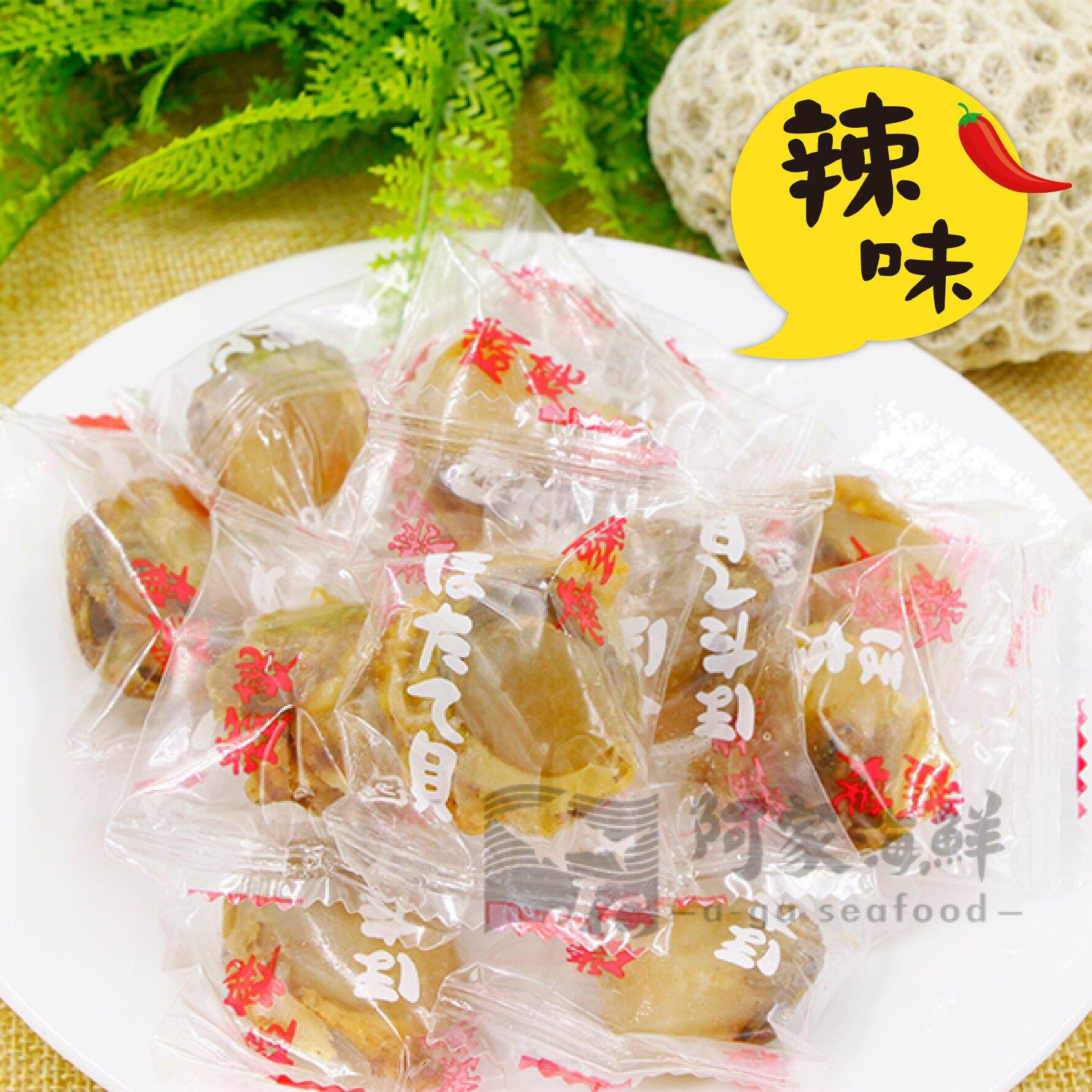 ★日本原裝★ 磯燒干貝糖500g10%(辣味) 帆立貝 干貝糖 北海道 帆立貝  快速出貨