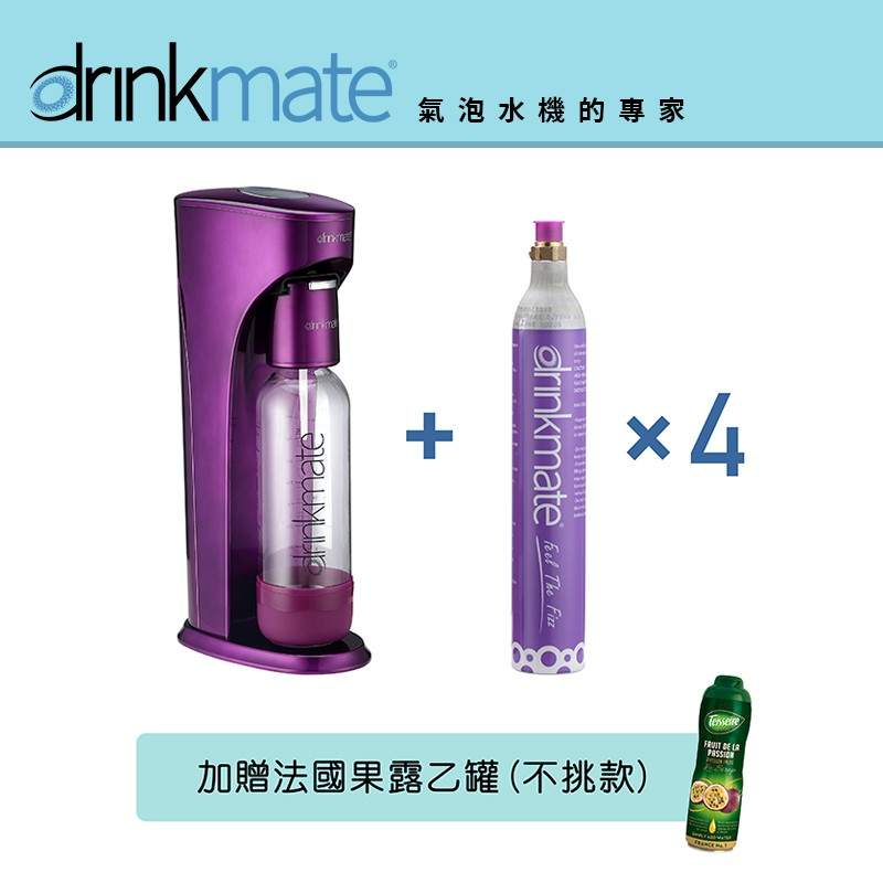 Drinkmate犀牛機 氣泡水機 410+氣瓶x4