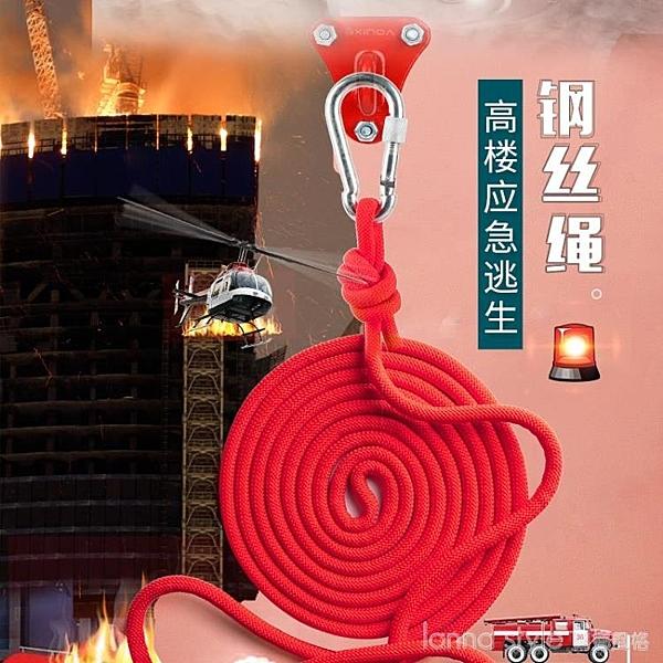 高樓層火災逃生繩消防安全繩家用求生救生繩地震應急救援鋼絲繩 年終大促