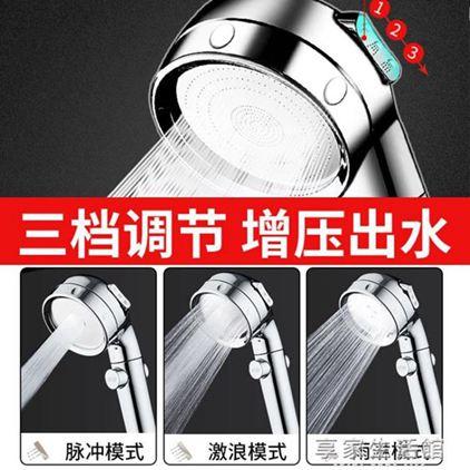 德國美膚增壓花灑噴頭淋雨淋浴噴頭套裝家用高壓洗澡熱水器蓮蓬頭