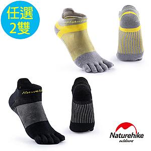 Naturehike 暖笙coolmax快乾排汗運動機能五指襪 2入組淺灰L*2