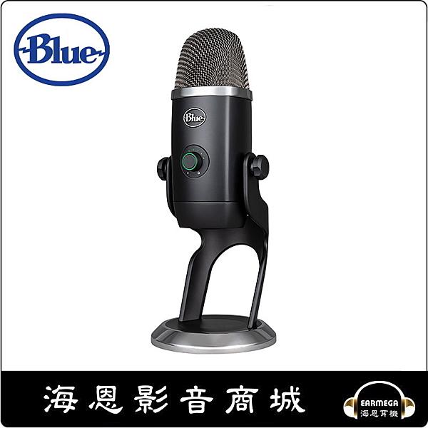 【海恩數位】美國 Blue Yeti X 電容式 USB 麥克風 最新旗艦麥克風 網絡主播的新寵