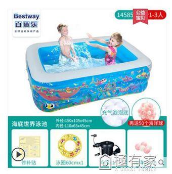 兒童充氣加厚游泳池家用大人泳池小孩嬰兒寶寶家庭洗澡池